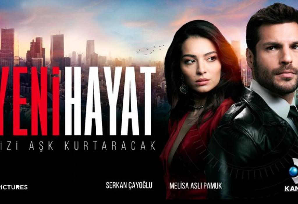 """""""YENI HAYAT"""": Episode 1 Review"""