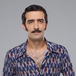 Ferit Kaya as Kemancı Ali