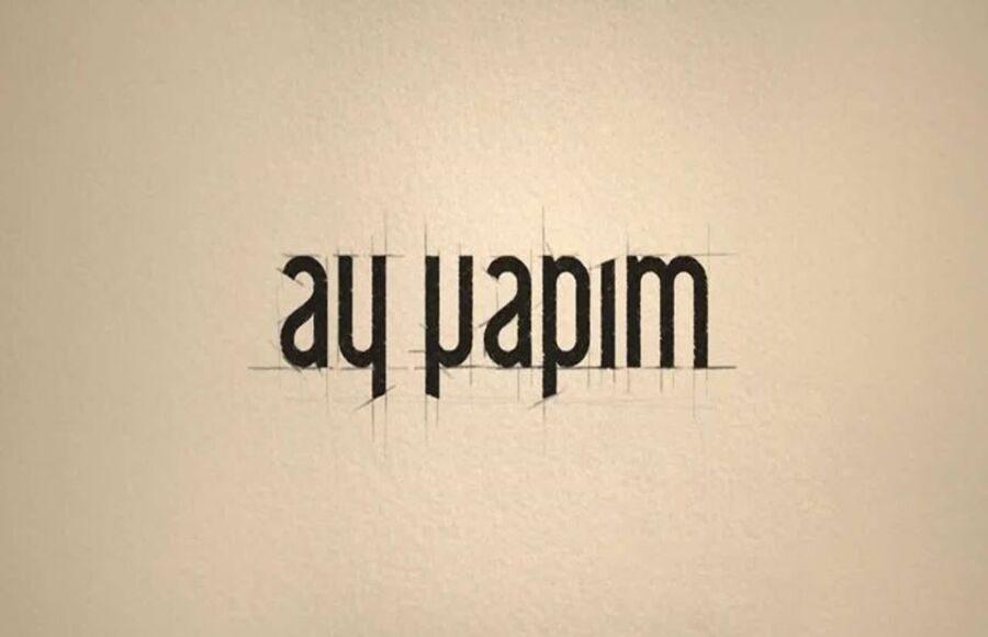 img-ayyapim-487-1-900x580
