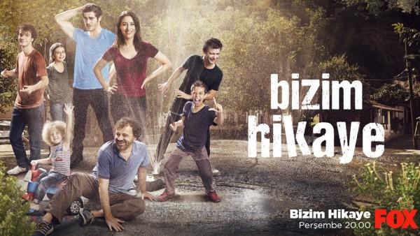 S01E01 of Bizim Hikaye