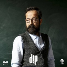 Feridun Düzağaç as Orhan