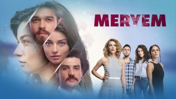 S01E17 of Meryem
