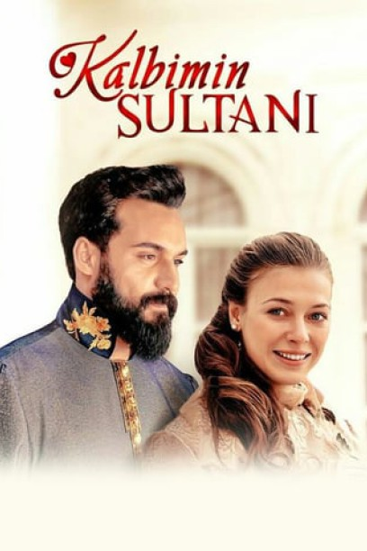 Sultan On My Heart