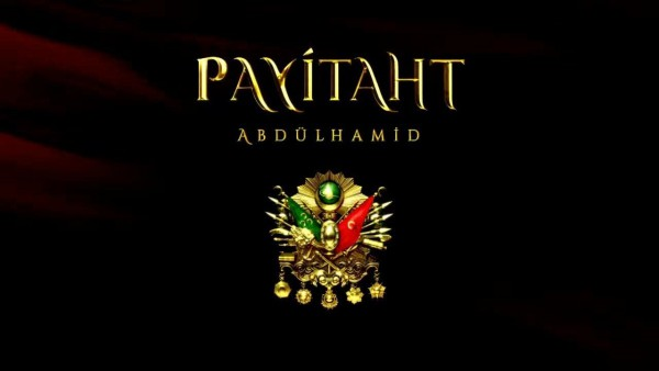 S01E01 of Payitaht Abdülhamid