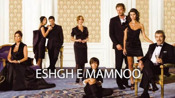 S01E01 of Aşk-ı Memnu