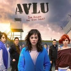 The Yard (2018)
